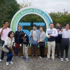 長島温泉旅行へ行ってきました。
